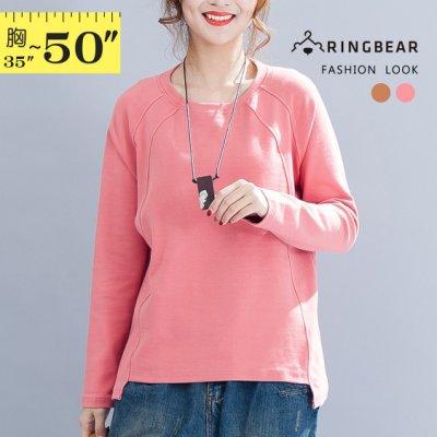 素T--舒適親膚透氣插肩袖前短後長寬鬆修身圓領長袖T恤上衣(粉.咖L-4L)-F140眼圈熊中大尺碼