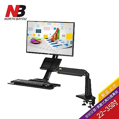 NB 22~35吋桌上型氣壓式液晶螢幕架/FC35