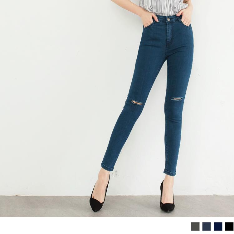 素面抓破設計彈性棉感修身牛仔窄管褲