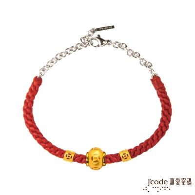 J code真愛密碼金飾 錢轉來黃金中國繩手鍊