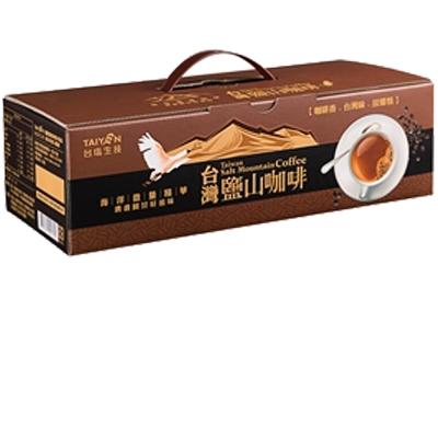 台灣鹽山三合一咖啡禮盒4入組(54包/入)