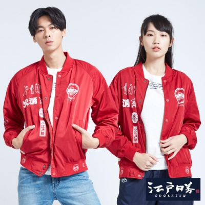 EDWIN EDO KATSU江戶勝 經典印花 布勞森夾克-中性-紅色
