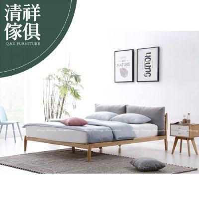 【新竹清祥傢俱】PBB-34BB09 - 北歐現代輕奢設計五呎梣木框床架 梣木 床架 現代 雙人床架 北歐