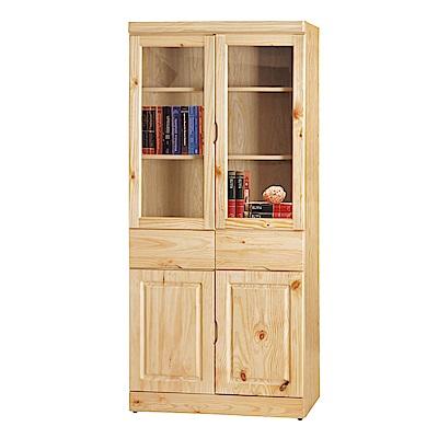 Boden-經典松木2.7尺四門二抽書櫃/收納櫃/展示櫃-81x33x180cm