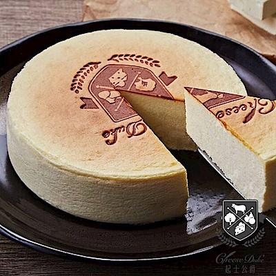 【起士公爵】純粹原味乳酪蛋糕2入(6吋/入)
