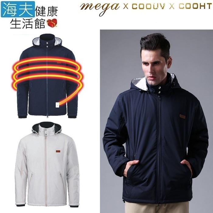 【海夫健康生活館】MEGA COOHT 3M 日本 男用 電熱 加熱 外套 HT-M401黑色 M