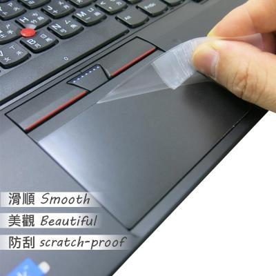 EZstick Lenovo ThinkPad 13 專用 TOUCH PAD 抗刮保護貼