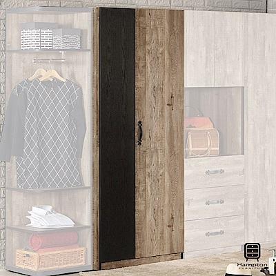 主要使用低甲醛木心板製成浮雕壓紋木紋 觸感猶如實木復古皮革手把 增添家具質感PU耐磨、耐水塗裝 保護色澤
