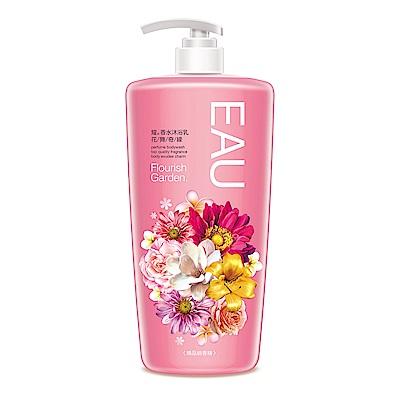 快潔適 EAU耀.香水沐浴乳系列-1000ml