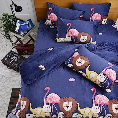 Grace Life 動物世界 加大法蘭絨被套床包四件組