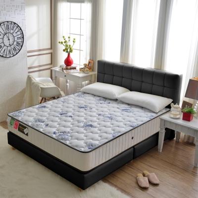 Ally愛麗-皇冠天絲棉-抗菌硬式獨立筒床-雙人5尺