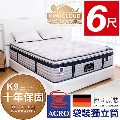 KiwiCloud專業床墊-K9 威靈頓 獨立筒彈簧床墊-6尺加大雙人