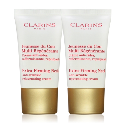 CLARINS 克蘭詩 超性感美頸霜(15ml)X2