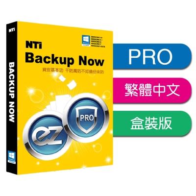 NTI BACKUP NOW PRO是一套擁有豐富的高級功能但同時易於使用的工具,如資料搬移,文件過濾,電子郵件通知和遠端備份。適合一般使用者、中小企業和IT專業人士。