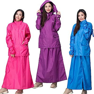 裙裝穿脫快速!裙子可當防曬裙 雙重防水手套袖口設計 背面3M反光條透氣開口不悶熱 晴雨防風防寒防曬三用裙裝