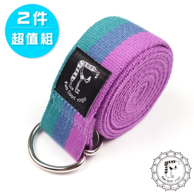 Fun Sport yoga【三彩願】棉質瑜珈繩伸展帶2入超值組(Yoga Strape)