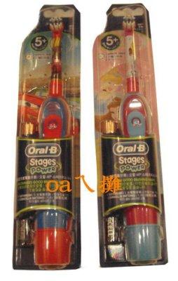 oaㄟ攤~Oral-B 百靈 歐樂B 兒童電池式 電動牙刷 適用 5歲以上 5+ 兒童 電動牙刷 O樂B(公主缺貨)