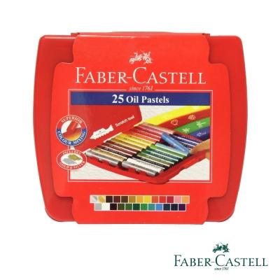 Faber-Castell 紅色系 粗芯油性粉彩條 25色