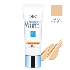 完美淨白防曬粉底霜 SPF41 PA+++ (自然膚色)