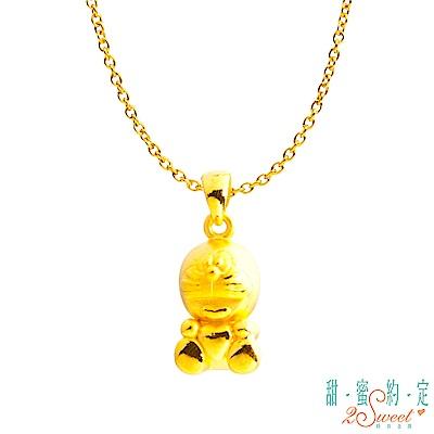 甜蜜約定 Doraemon 唯一哆啦A夢黃金墜子-立體硬金款 送項鍊