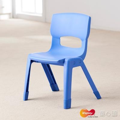 Weplay 30cm輕鬆椅-藍(12M+)
