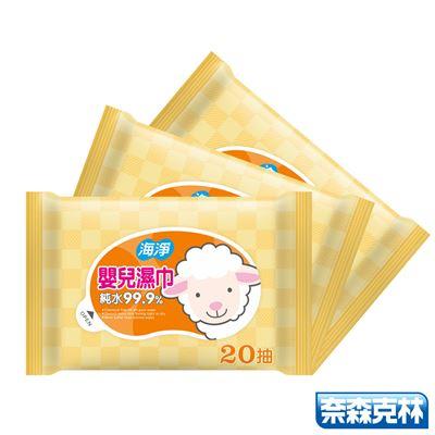 海淨 嬰兒純水濕紙巾20抽x120包/箱