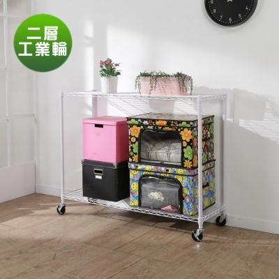 BuyJM白烤漆二層置物架附工業輪90x45x100cm-DIY