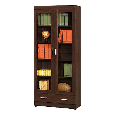 Boden 杰瑞2.7尺胡桃色二門二抽書櫃 80x32x185cm
