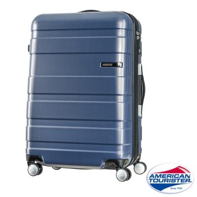 AT 美國旅行者 29吋HS MV+Deluxe時尚硬殼飛機輪可擴充TSA行李箱 海軍藍 AT9*71004