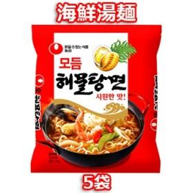 農心 ヘムルタン麺 5袋 韓国 料理 食品 インスタント ラーメン 乾麺 らーめん 海鮮ラーメン 海鮮タン麺 海鮮湯麺