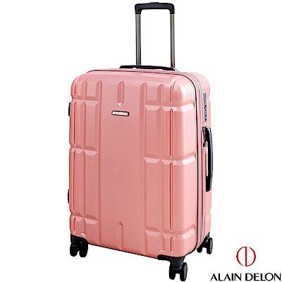 ALAIN DELON 亞蘭德倫   24吋簡約旅行系列行李箱  玫瑰金