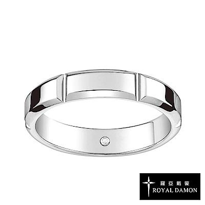 Royal Damon 羅亞戴蒙 戒指 真鑽系列 念念(大)RZ493