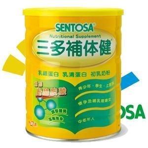 【購便宜】三多補體健(750g)含乳清蛋白、乳鐵蛋白、初乳蛋白 可超取 (430元/罐),請先問與答