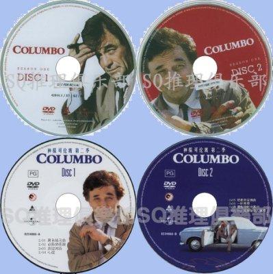 神探可倫坡 一 二 三 四 五 六 七 八 九 十 十一 十二 十三季全DVD