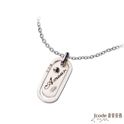 J code真愛密碼銀飾 真愛手札純銀女墜子 送白鋼項鍊
