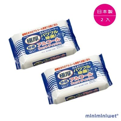 日本極厚外出攜帶型馬桶清潔紙巾20枚-2包入