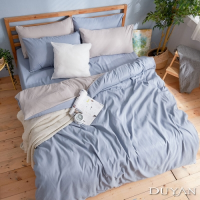 DUYAN竹漾-芬蘭撞色設計-雙人加大床包被套四件組-藍灰被套 x 愛麗絲藍床包 台灣製