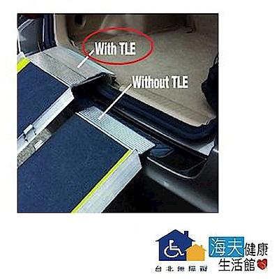 台北無障礙 美國進口全幅延伸板 TP-TLE (22cm、寬75cm) (2片)
