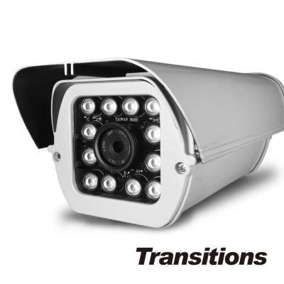 全視線 MB 810HH 2812 四合一 1080P 戶外防護罩型監視攝影機