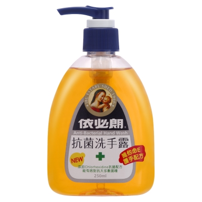 依必朗抗菌洗手露(250ml)X6入