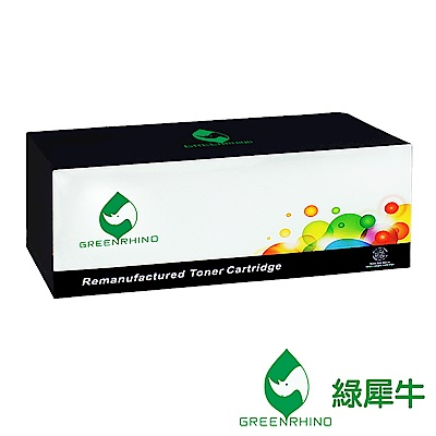Greenrhino 綠犀牛 for Epson S050628 紅色環保碳粉匣
