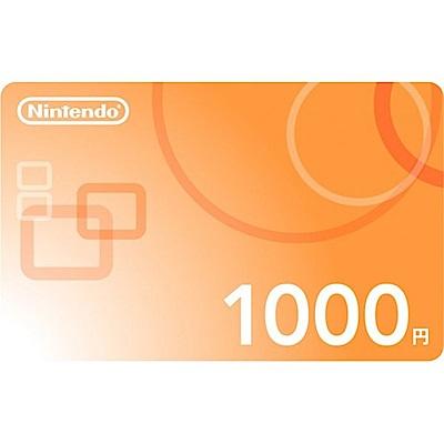 (虛擬點數)任天堂 Nintendo 1000點卡 日帳專用(Wii U/3DS/Dsi/Switch)