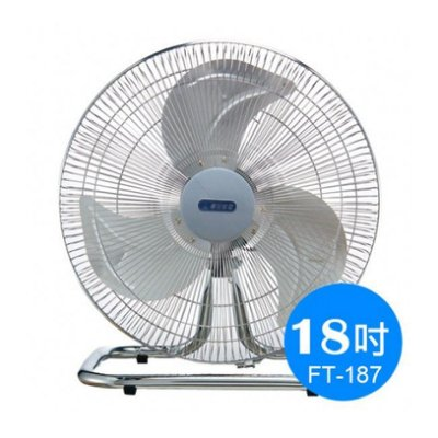 【華冠】MIT 台灣製18吋鋁葉工業桌扇/強風扇/電風扇(FT-187)FA026