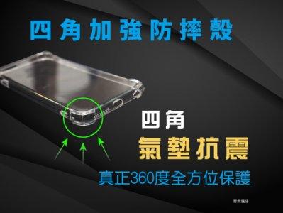 『四角加強防摔殼』ASUS ZenFone4 Selfie Pro ZD552KL Z01MDA 氣墊殼 空壓殼 軟殼套 背殼套 保護套 手機殼