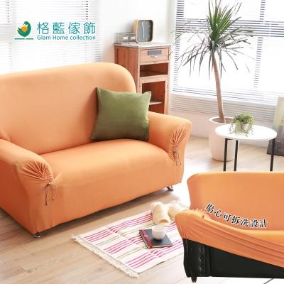 【格藍傢飾】和風棉柔仿布紋沙發套 沙發罩3人座-陽光澄(彈性 防滑 全包 )