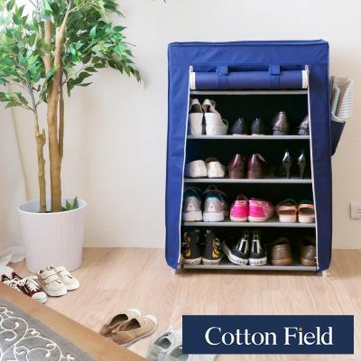 棉花田 禮頓 簡易組裝單門五層防塵鞋架-4色可選