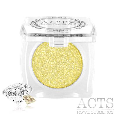 ACTS維詩彩妝 魔幻鑽石光眼影 鵝黃晶鑽D222