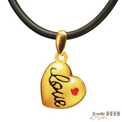 J code真愛密碼金飾 情書黃金墜子 送項鍊
