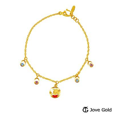 Disney迪士尼金飾 維尼系列 泡泡維尼黃金 水晶手鍊