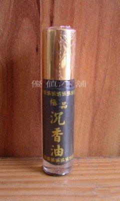 沉香油 沈香油 精油-10cc玻璃罐裝